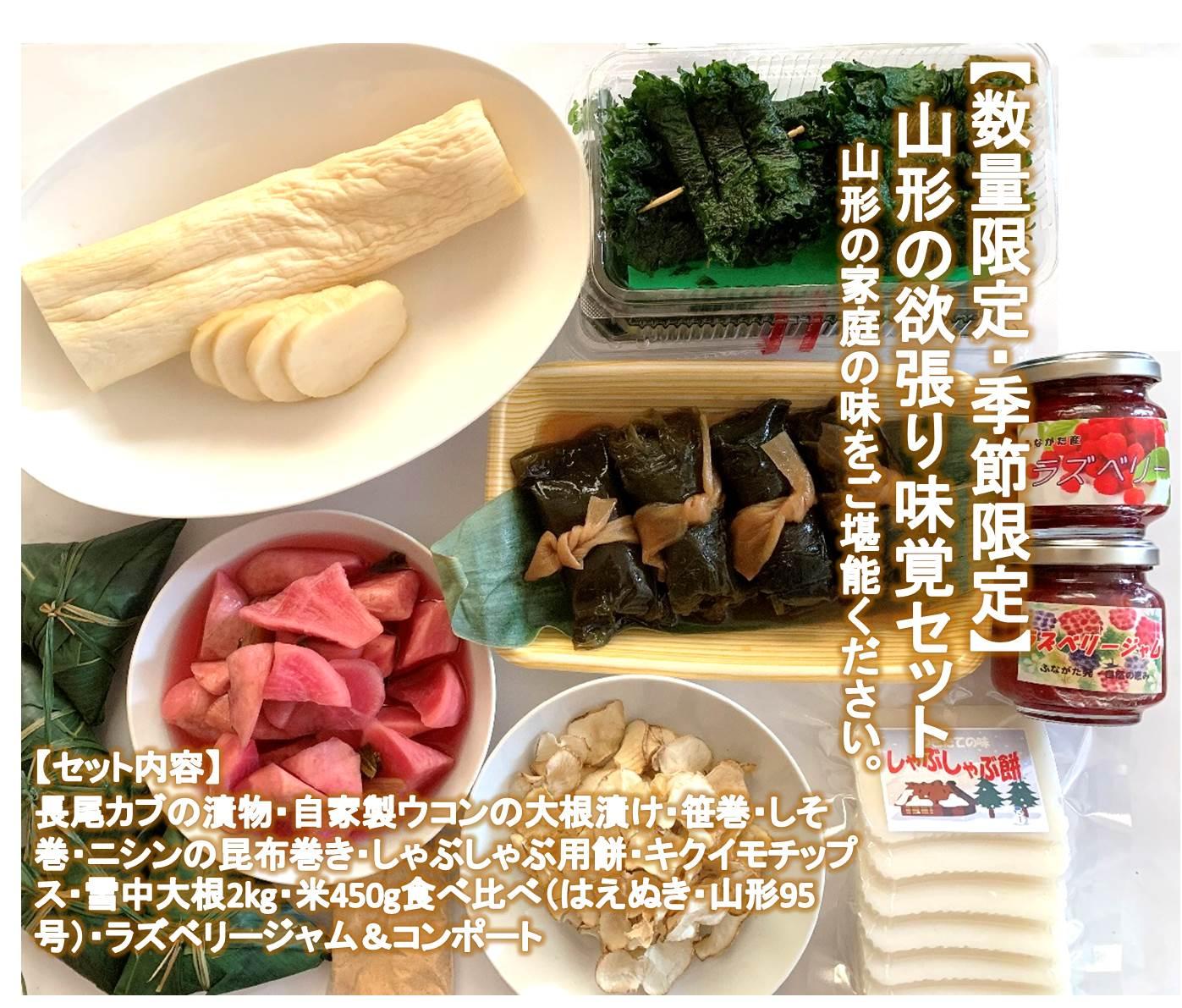 【食品事業】のイメージ